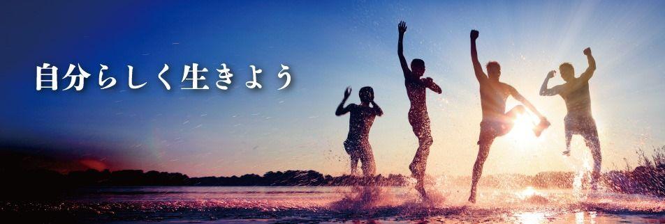 『チーム Nobu 』セレクトショップ